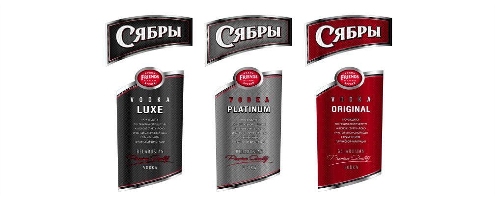 Производство этикеток и защитной упаковки для продуктов питания