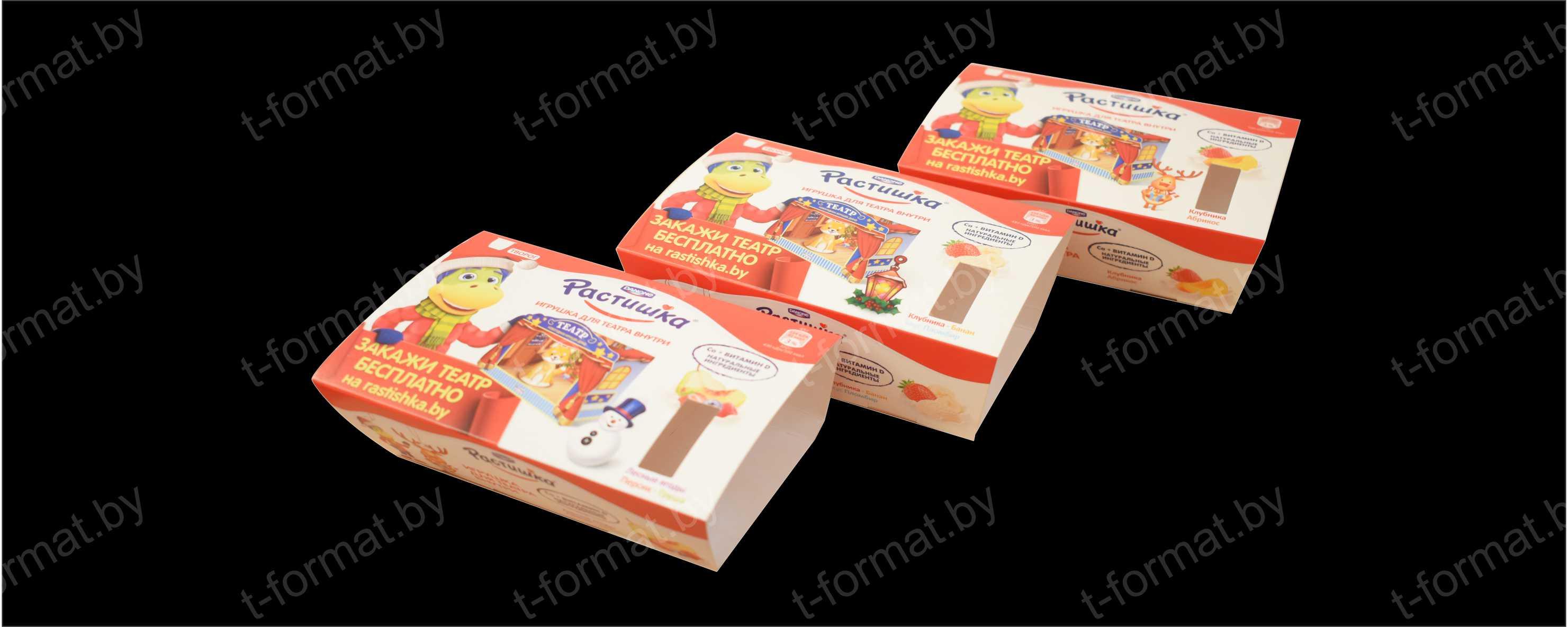 Упаковка продуктов питания